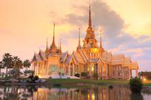 Thai Temple In Nakhon Ratchasi...