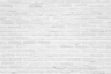 White grunge brick wall texture background - 84520930