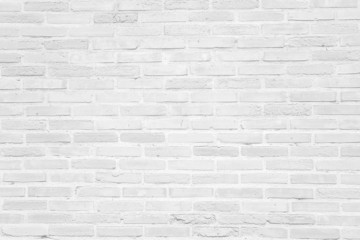 Fototapeta White grunge brick wall texture background