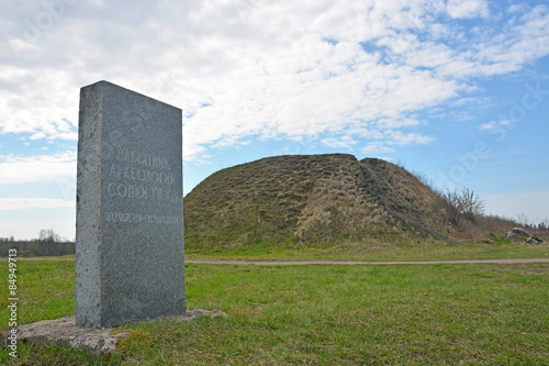 Fotografie, Obraz  STARAYA LADOGA, RUSSIA- MAY 05: Burial mound- the place, as a legend says, where
