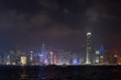 Night view of skyscrapers in business center of Hong Kong city