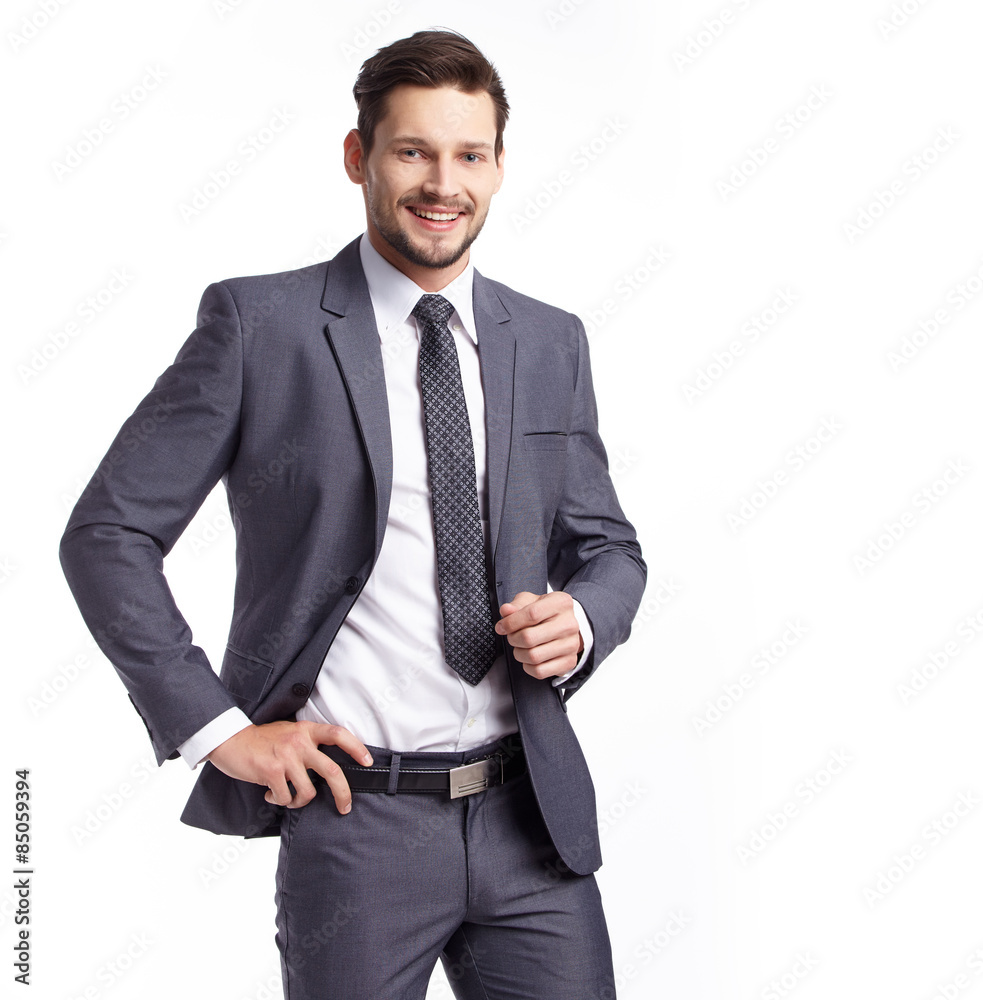 Fototapeta business, people and office concept - businessman in suit