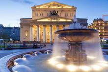 Bolshoi Theatre At Dusk, Mosco...