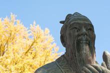 Confucuis Statue At Yushima Seido Temple, Tokyo, Japan