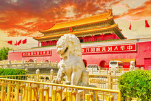 Lions On Tiananmen Square Near Gate Of Heavenly Peace- The Entra