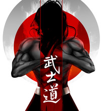 Samurai Bushido Art - Japanese Word For The Way Of The Samurai Life