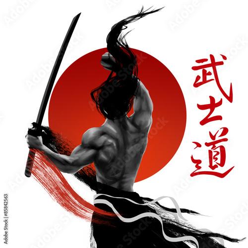 Samurai 3 Bushido - Japanese word for the way of the samurai life Poster