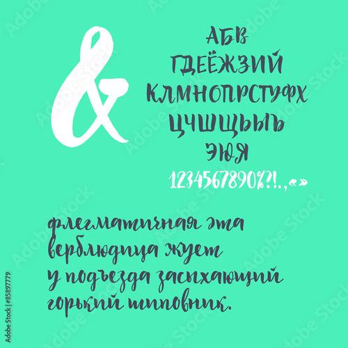 Fotografie, Obraz  Cyrillic calligraphic alphabet