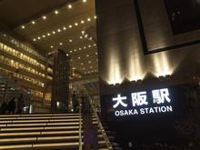 JR大阪駅の夜景