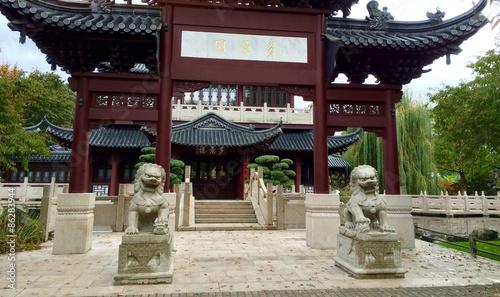 Photo  China