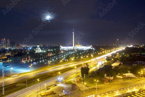 Poster Lieux connus d Amérique Landscape Moscow city, Moscow, Russia