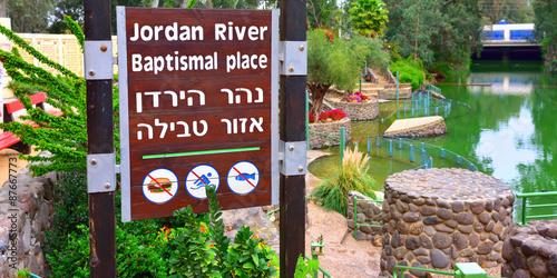 Billede på lærred Jordan river, baptismal place. Israel