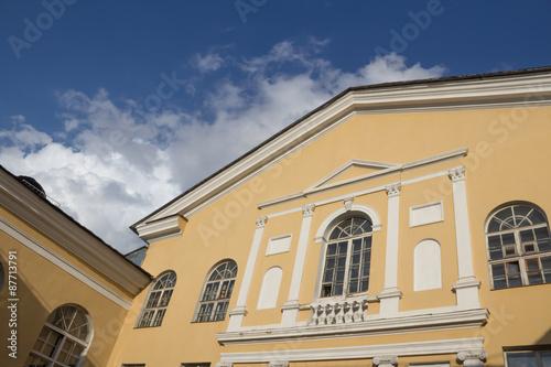 Foto auf AluDibond Gezeichnet Straßenkaffee двор драматического театра