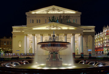 Panel Szklany Podświetlane Moskwa Fountain in front of Bolshoi Theater