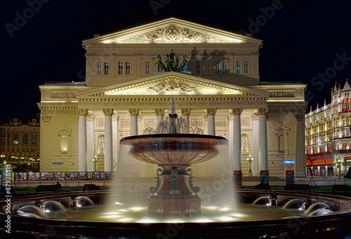 Fountain in front of Bolshoi Theater - 87928313