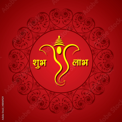 Creative ganesh chaturthi festival greeting card background vector creative ganesh chaturthi festival greeting card background vector m4hsunfo