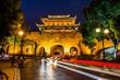 canvas print picture - Suzhou bei Nacht