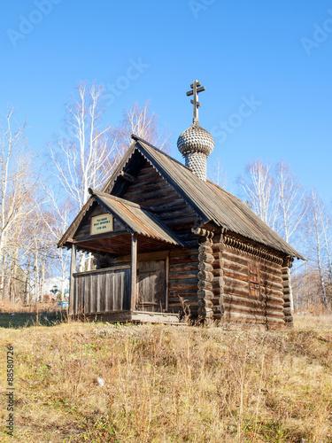 Wooden chapel of Prophet Elijah. Sinyachikha village. Russia Canvas Print
