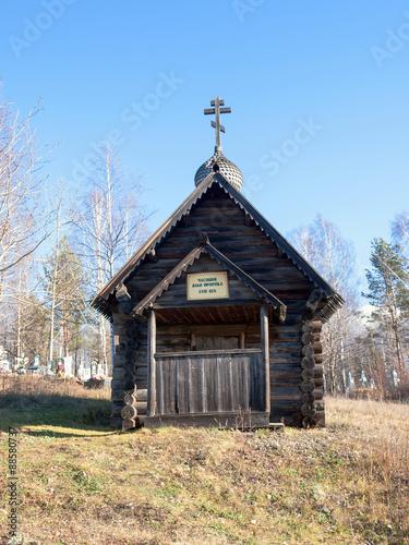 Wooden chapel of Prophet Elijah. Sinyachikha village. Russia Wallpaper Mural