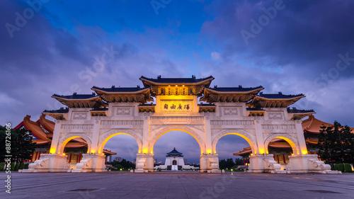 Photo  Chiang Kai Shek memorial hall, Taiwan