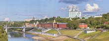 Panarama Of Smolensk From Dnep...