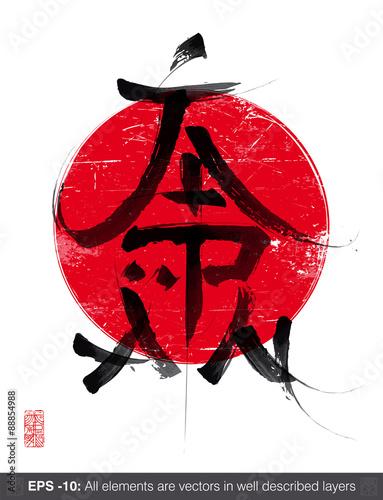 Fotografie, Obraz  Japan Typography Ideogram