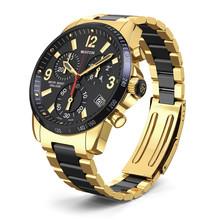 Swiss Golden Wrist Watch
