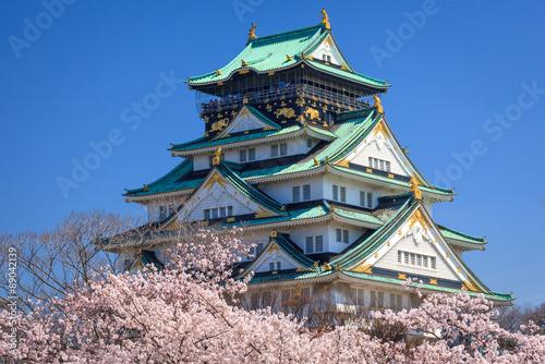 Naklejka premium Zamek w Osace, Osaka, Japonia