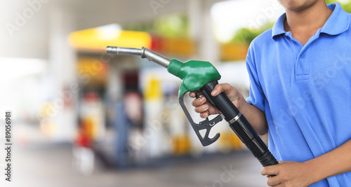 Photo  Gas pump