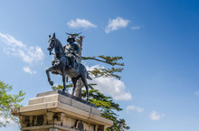 Masamune Is The Former Founder And Ruler Of Sendai And Its Neigbourhood.