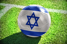 Football Ball With The National Flag Of Israel