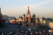 The Kremlin and St. Basil's Cathedral in Moscow
