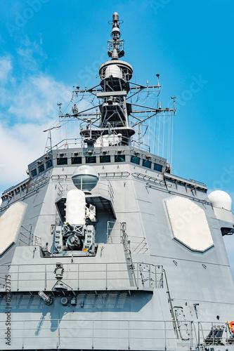 The Bridge of JDS Kirishima in JMSDF Yokosuka Naval Base, Japan Wallpaper Mural