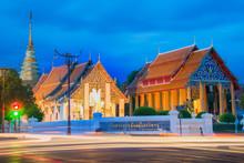 Thailand, Nan Wat Phra That Chang Kham(Temple)
