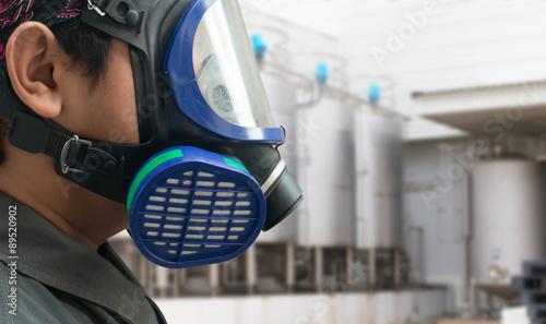 Photo Gas mask