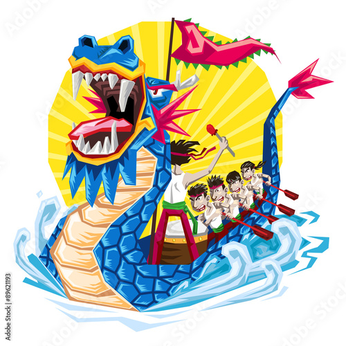 Photo  Duanwu Chinese Dragon Boat Festival, 