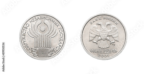 Russia 1 ruble 2001 Commonwealth of Independent States