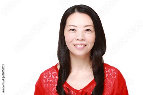 Fotografia  にっこりする女性