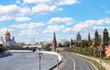 The Kremlin Embankment of Moskva River in summer