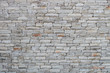 Stone wall made of small limestone bricks