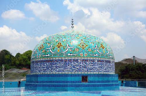 Fotobehang Kuala Lumpur The Islamic Museum, Kuala Lumpur, Malaysia