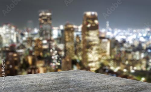 Fotografía  Terrasse mit Blick auf Großstadtdschungel
