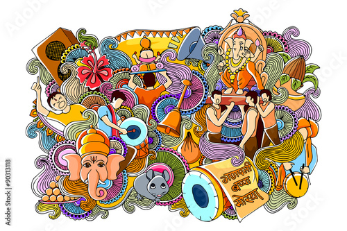 Photo  Doodle for Happy Ganesh Chaturth