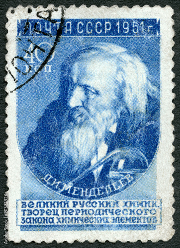 Photo  USSR - 1951: shows Dmitri Ivanovich Mendeleev (1834-1907)