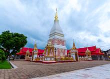 Wat Phra That Renoo Nakhon Phanom,Thailand