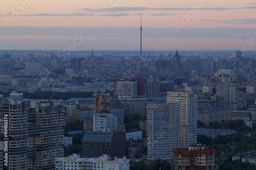 Papiers peints Xian Landscape Moscow city, Moscow, Russia