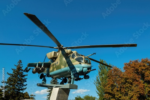 Poster Helicopter Russian helicopter Mi - 24 monument, established in Lenina avenue in Rostov - on - Don.