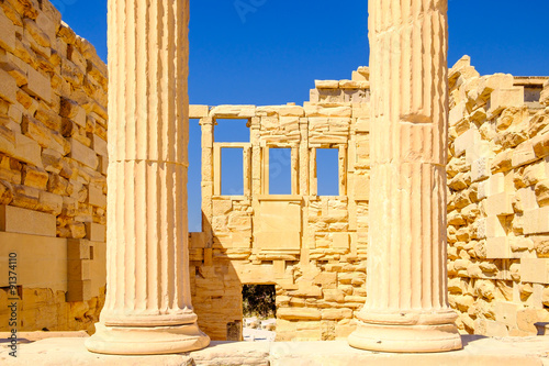Fototapety, obrazy: Panoramic citiscape view of Athens