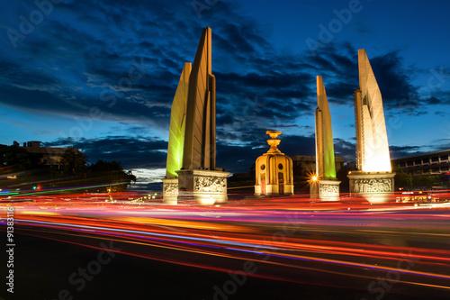 Photo  Democracy Monument