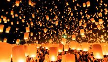 Yeepeng Festival Chiangmai Tha...